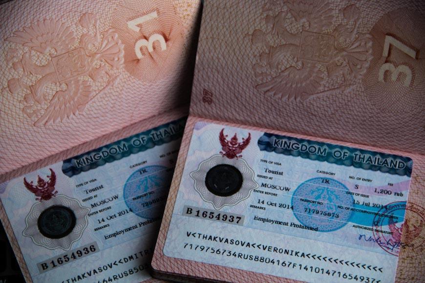 Таиланд отменяет визовые сборы для туристов с Украины и Казахстана