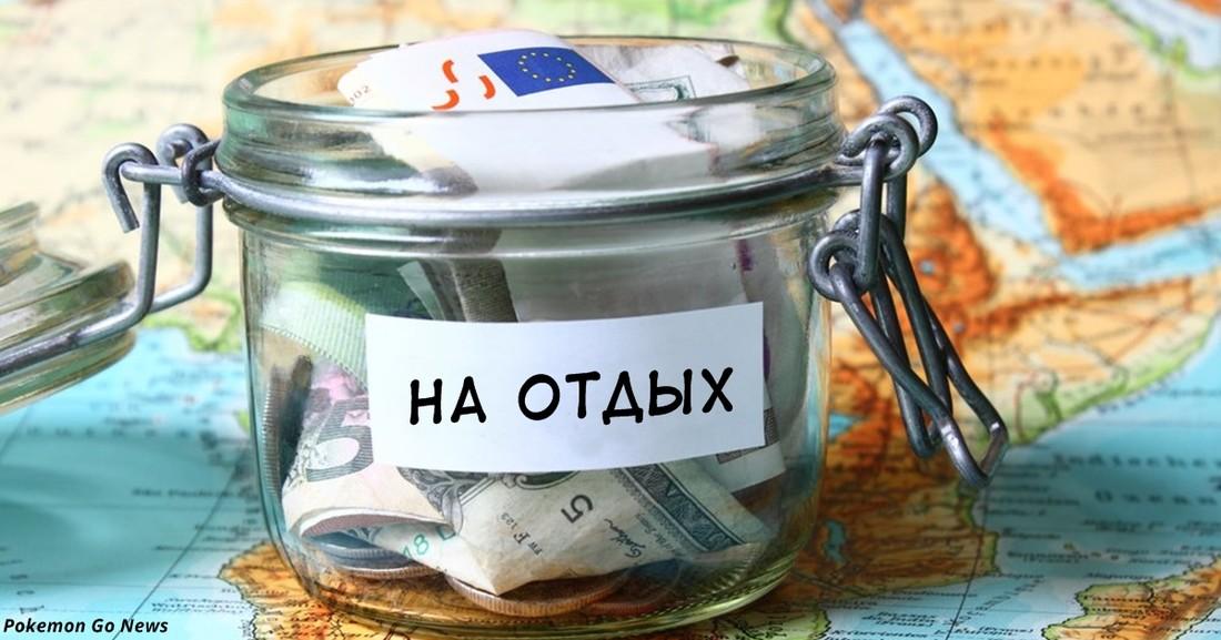Эксперты: российский турист экономит, но количество поездок не снижает