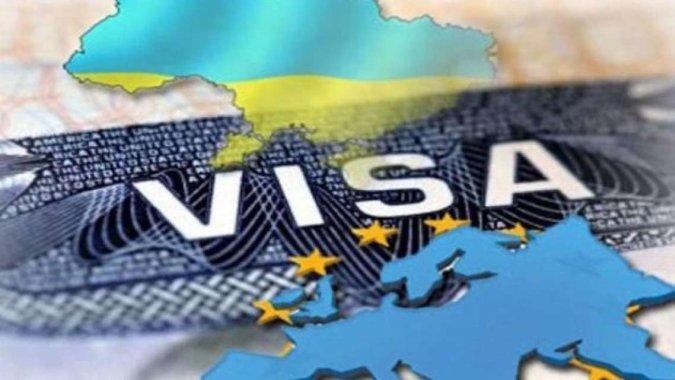 Стоимость визы в Украину подорожает