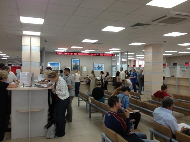 Из-за обысков в Москве прерывал работу визовый центр Испании