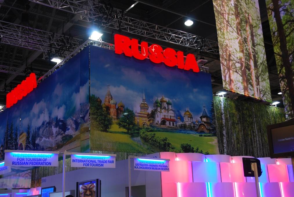 Туристические возможности Москвы представлят на выставке в Лондоне