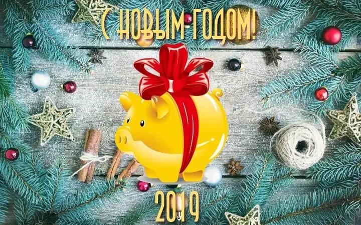С Новым Годом! Поздравляют эксперты туристической отрасли