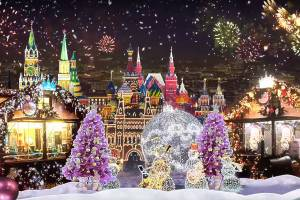 Для жителей и гостей Москвы начинается «Путешествие в Рождество»