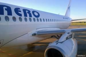 Застрявших на Хайнане туристов вывезут AZUR air и Pegas Fly