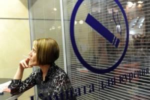 Госдума снова подняла вопрос о возвращении «курилок» в аэропорты
