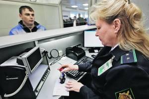 Россиян просят заранее выплатить долги, чтобы выехать из страны