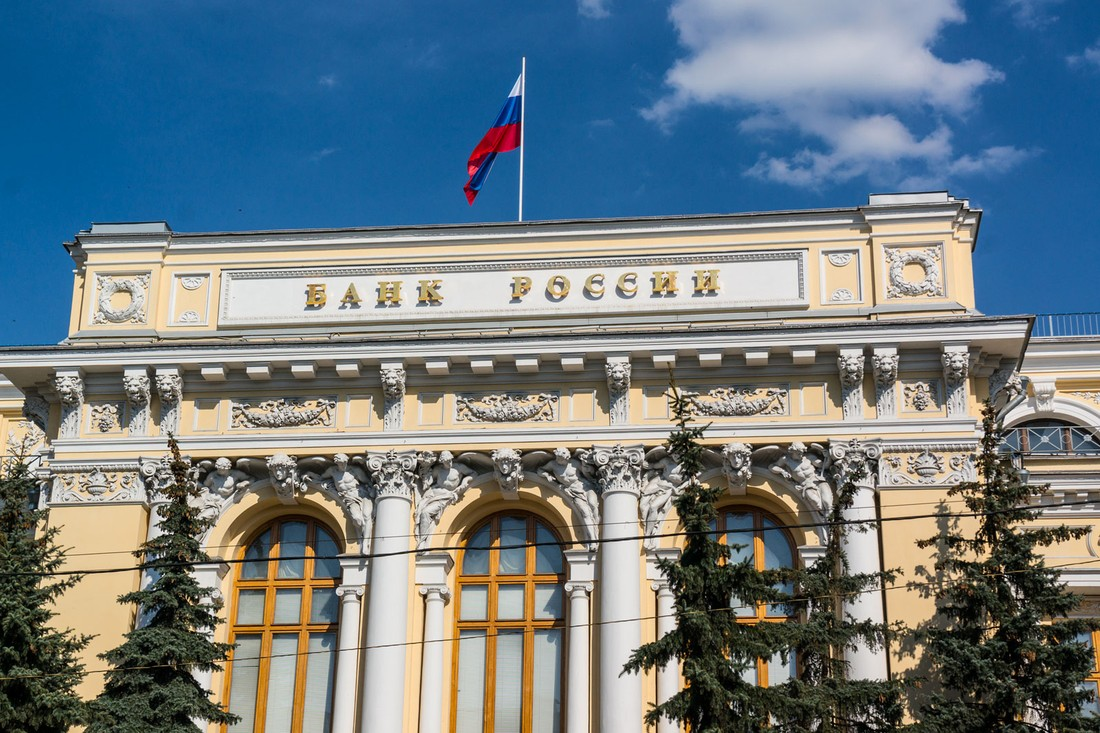 Центробанк предупредил туроператоров о проверке