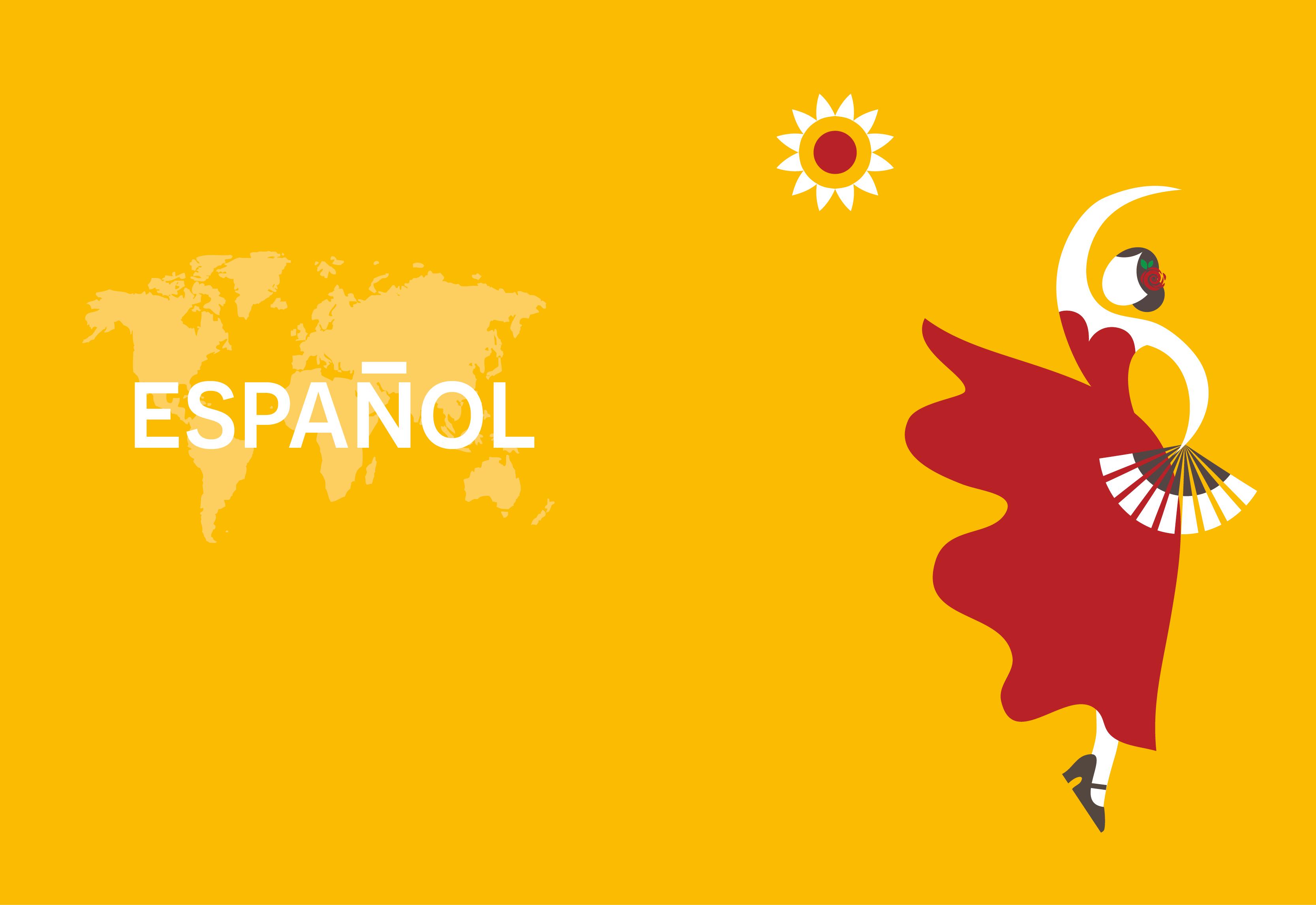 Испанский язык в 2100 году… остановит свое развитие