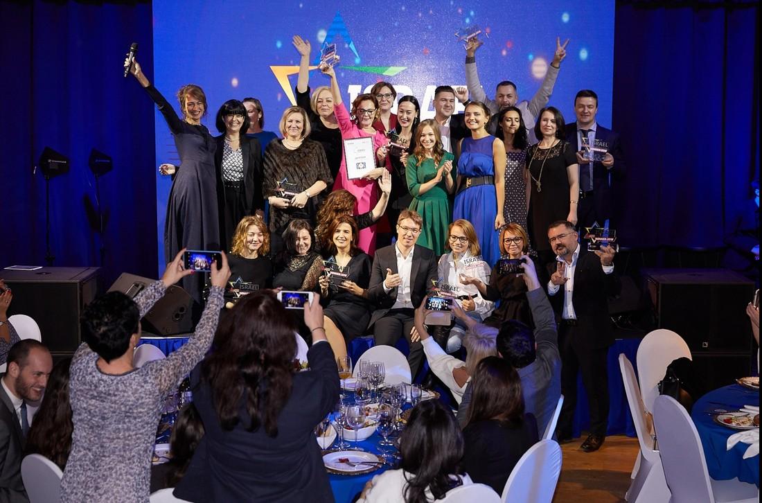 Израиль наградил российских туроператоров