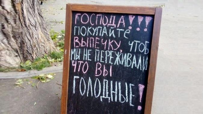 Недосолили. Каких ресторанов не хватает Одессе