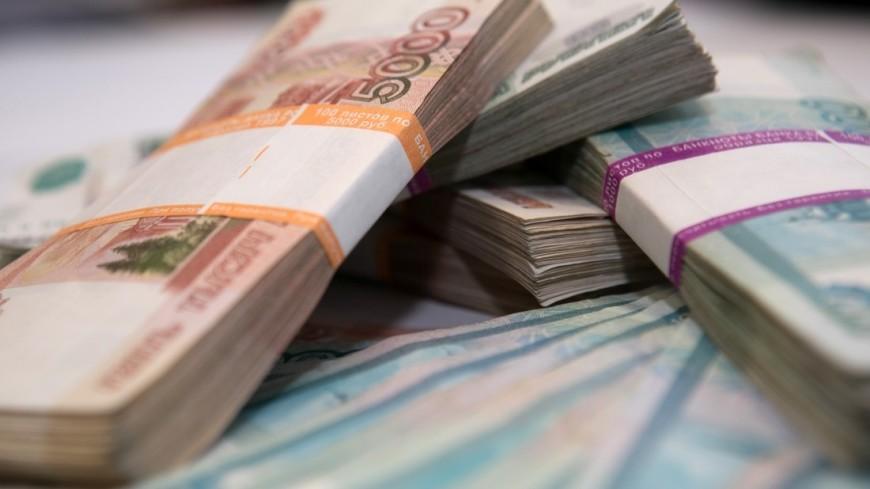 Самый дорогой билет на новый год обошелся в 250 тыс. рублей