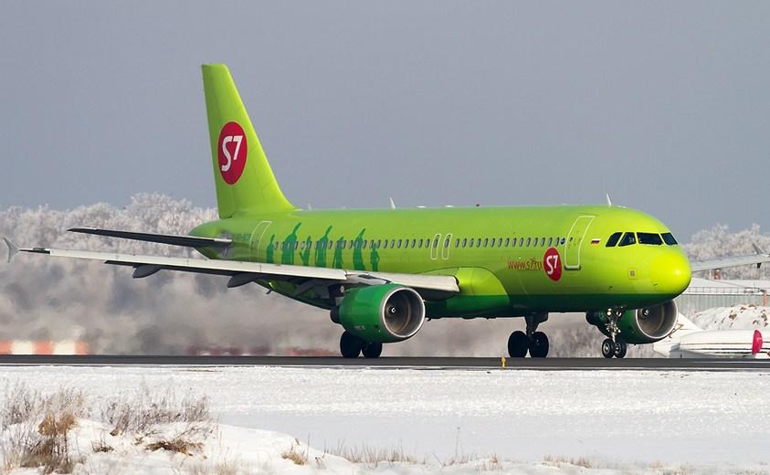 S7 Airlines начала летать в Гуанчжоу из Иркутска