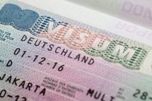 Германия сменила визового оператора в России