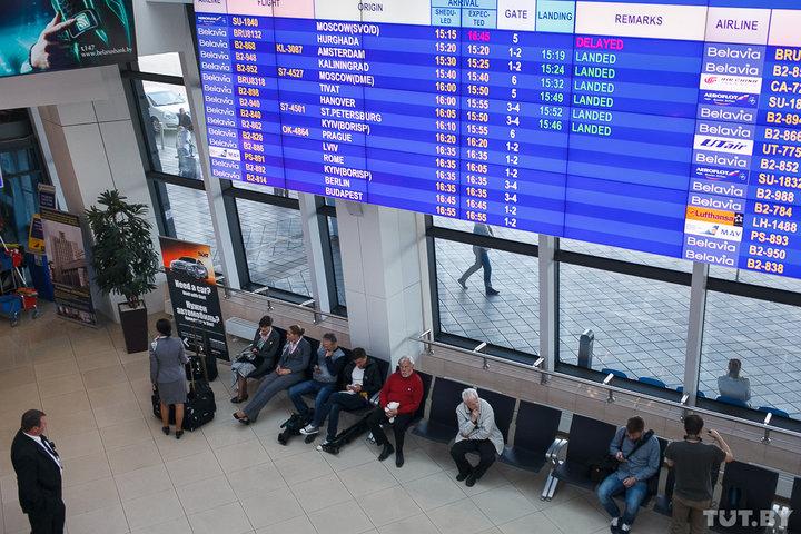 Национальный аэропорт Минск занял первое место по пунктуальности полетов