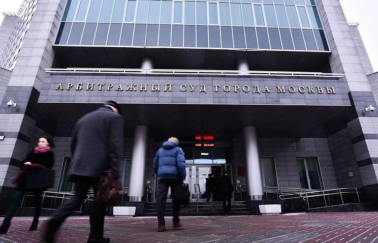 «Интравел Столешники» должен 500 тыс. рублей, но дело о банкротстве отложено