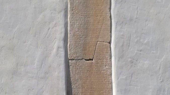 В Аморгосе найден пропавший текст III в. до н.э.