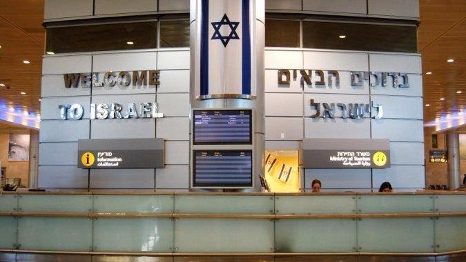 Израиль чаще отказывает туристам во въезде