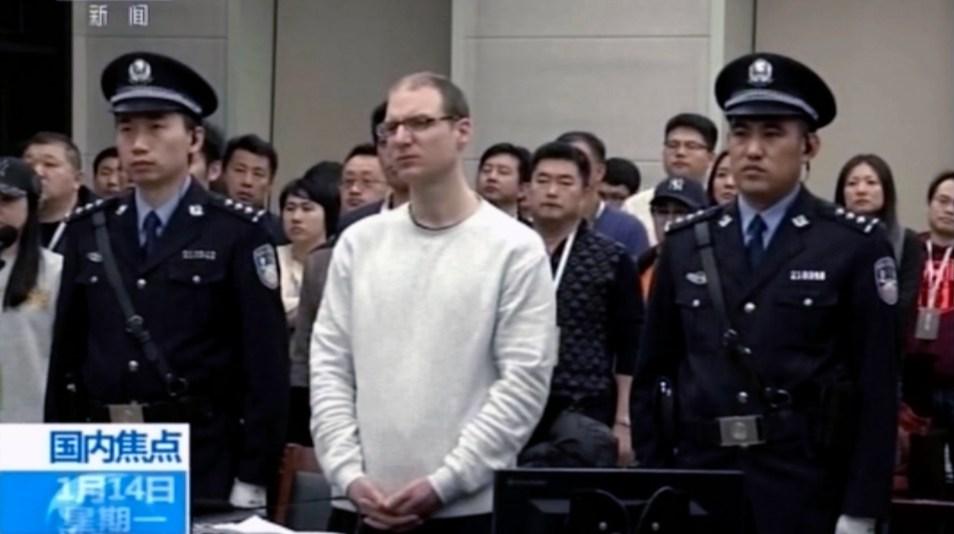 Китай приговорил канадского туриста к смертной казни