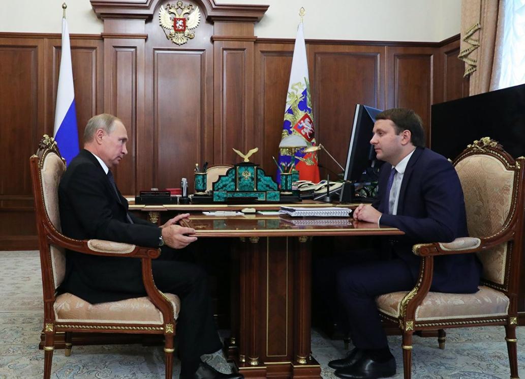 Путин назвал Орешкина туристом, открыв совещание по туризму