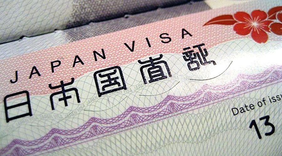 Для российских туристов могут отменить визы в Японию