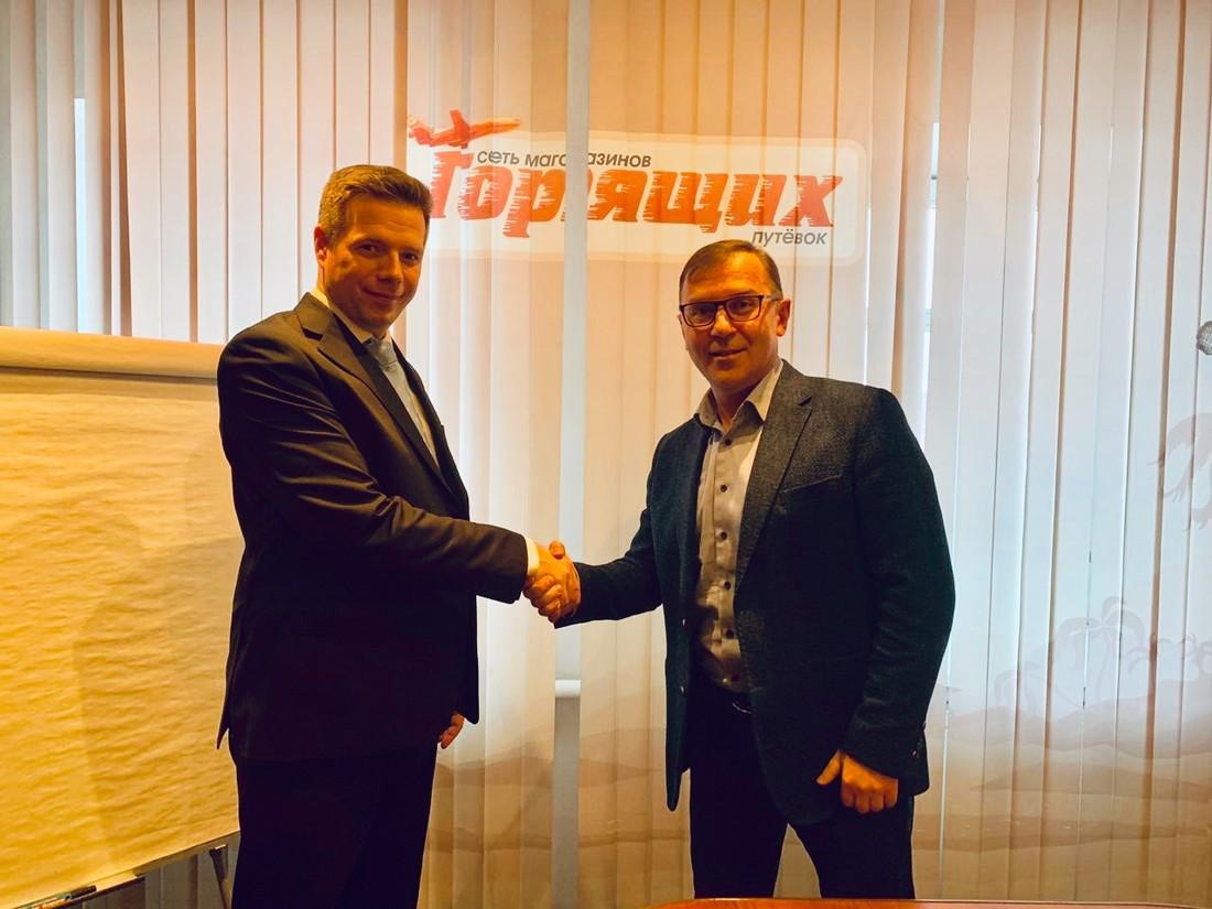 МГП и New Travelers договорились о стратегическом партнерстве