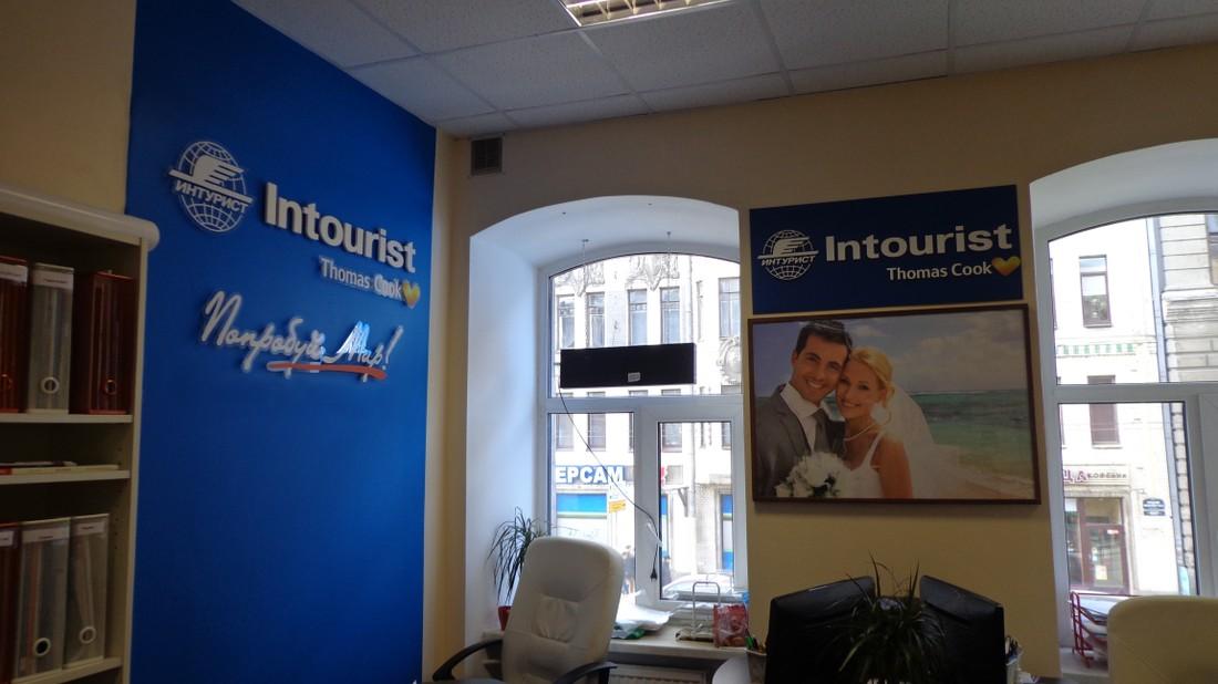 «Интурист» заявил о планах на полетные программы из Сибири