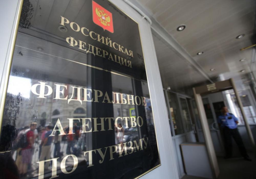 Ростуризм исключил из реестра еще 20 туроператоров