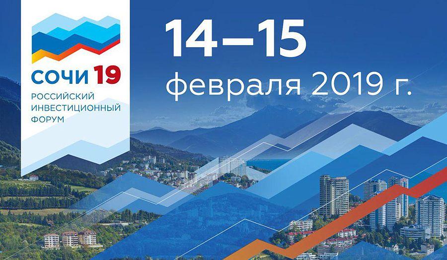 Минэк перезагрузит Visit Russia и займётся развитием туристических брендов регионов