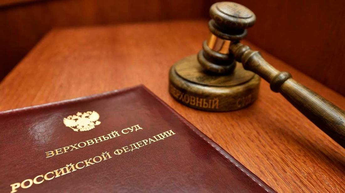Верховный Суд разъяснил права туристов на лечение за рубежом