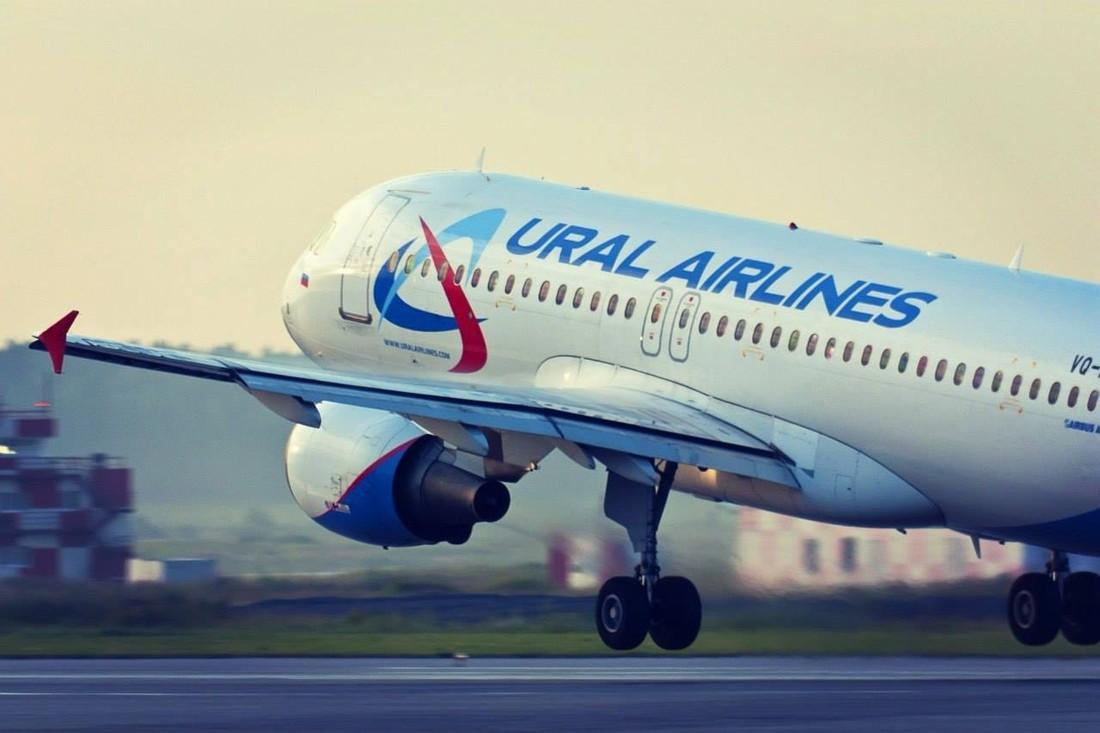 «Уральские авиалинии» повезут туристов во Францию