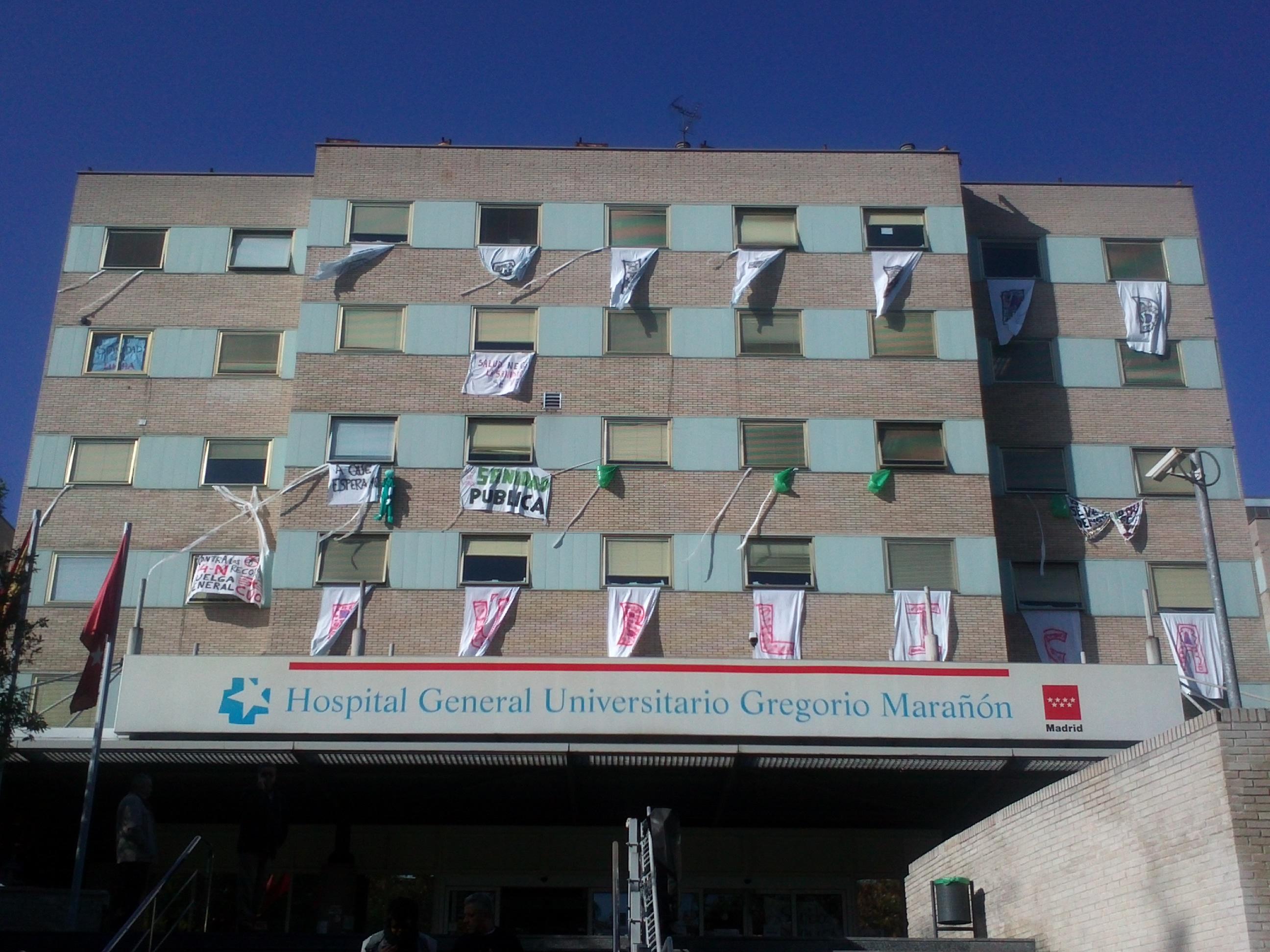 Три мадридских больницы предлагают революционный метод лечения рака