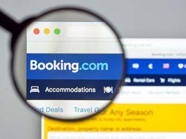 ФАС начала проверку Booking.com: заблокируют ли?