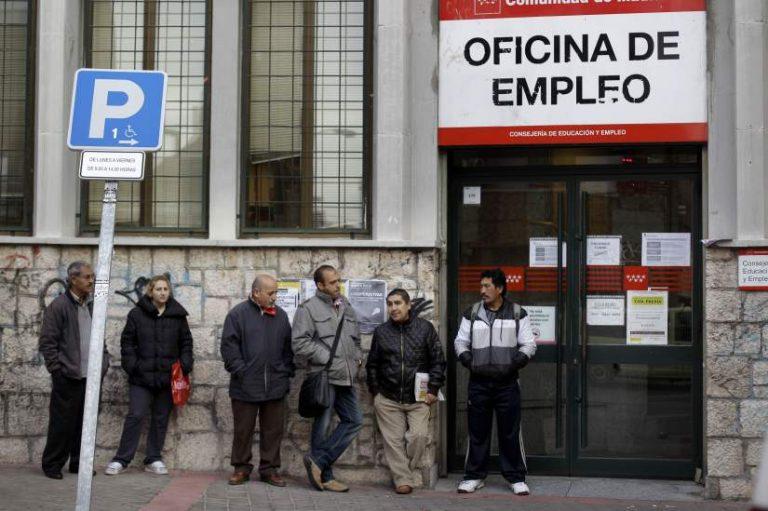 В 2019 году показатель уровня безработицы в Испании упадет ниже 14%