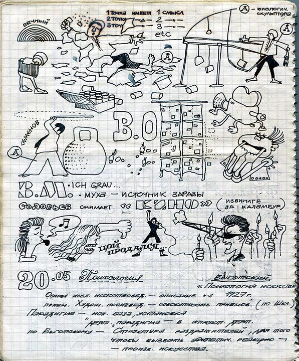 Фото: архив Михаила Тумели