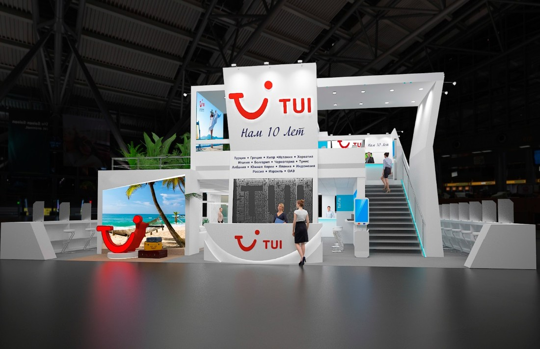 TUI представит летние программы на MITT