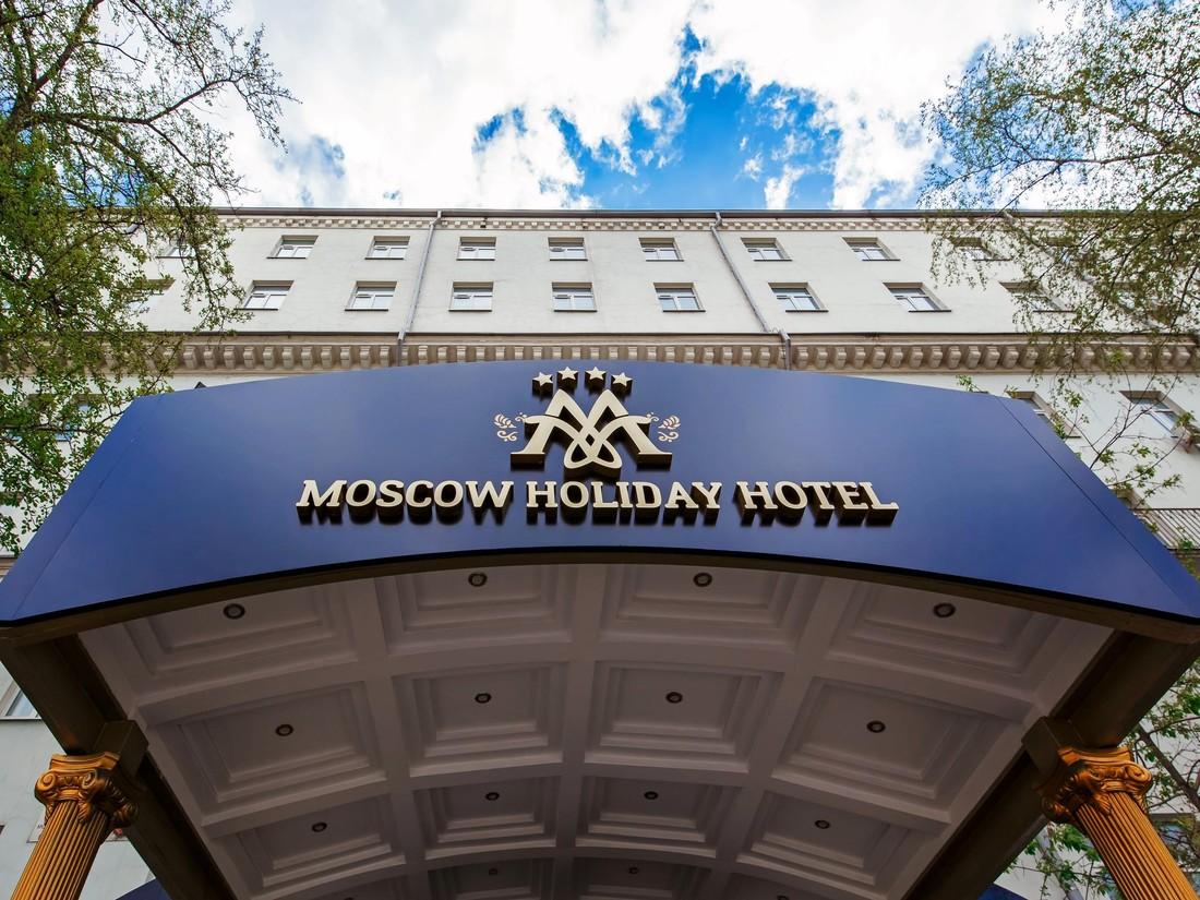 В Москве похитили директора отеля Moscow Holiday Hotel
