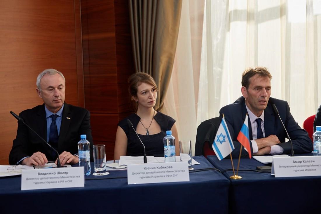 Израиль выделит €4 млн на рекламную кампанию в России