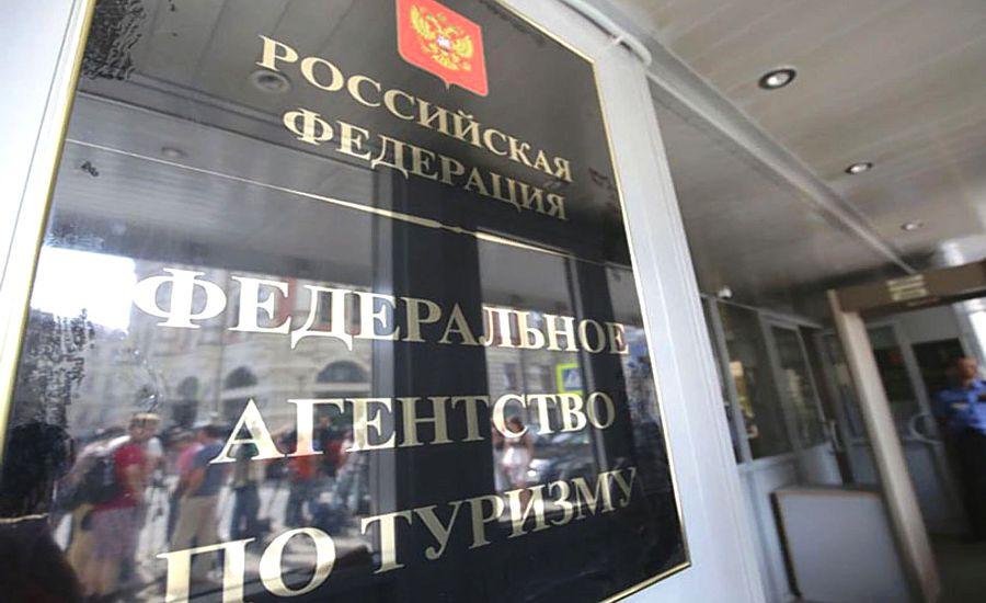 После встречи с туроператорами Ростуризм вернётся к практике, принятой «до Сафонова»