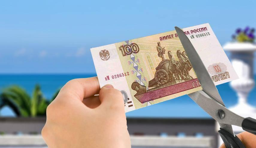 Деньги решают всё: на Кубани расширят взимание курортного сбора