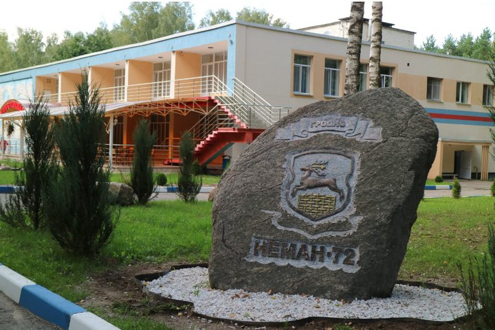 Уикенд под Минском: 3 весенних решения для вас