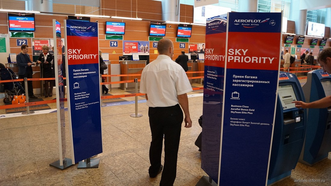 Подробности безбагажного тарифа Аэрофлота или сколько теперь стоит чемодан