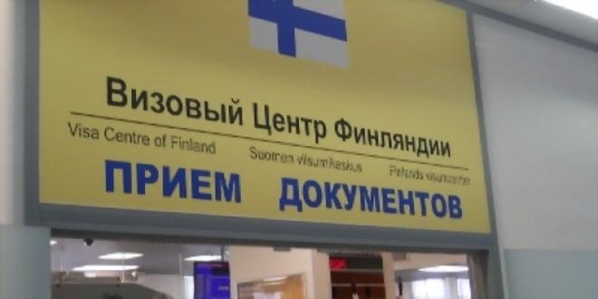 Петербургских туристов предупредили о росте сроков оформления финского шенгена