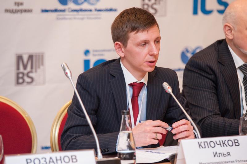 Минэк: директором департамента туризма назначен Илья Клочков