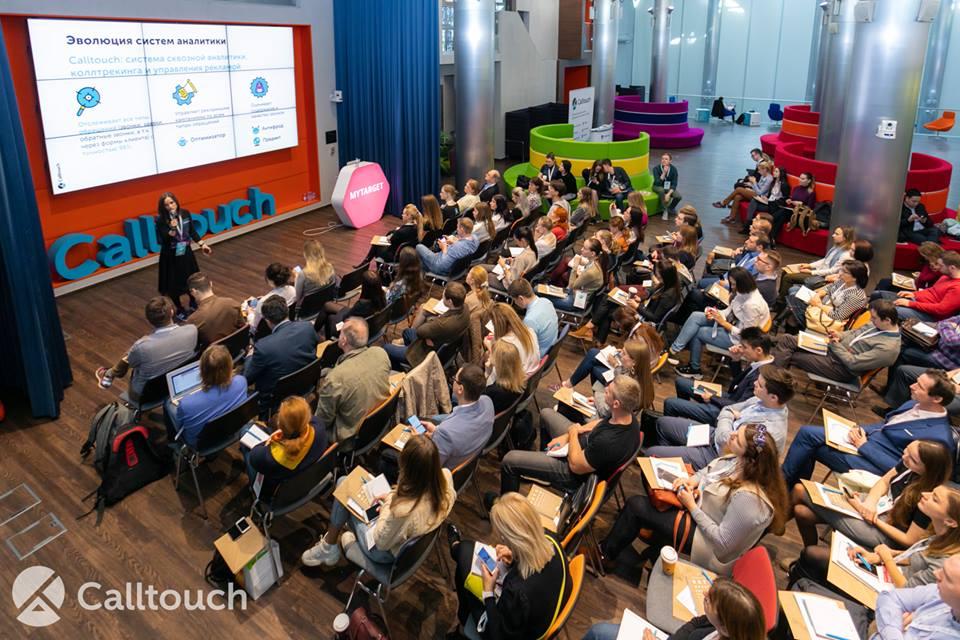 Аналитика и реклама: Calltouch и MyTarget провели отраслевую конференцию в сфере туризма