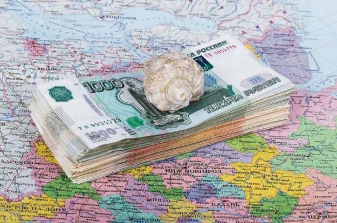 «Турпомощь» снова напомнила туроператорам о подаче отчетности