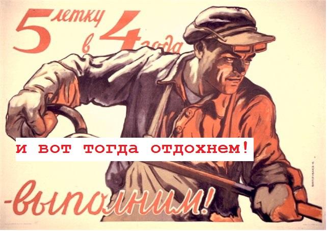 Туристам предлагают отдохнуть в Крыму за полцены с лопатой в руках