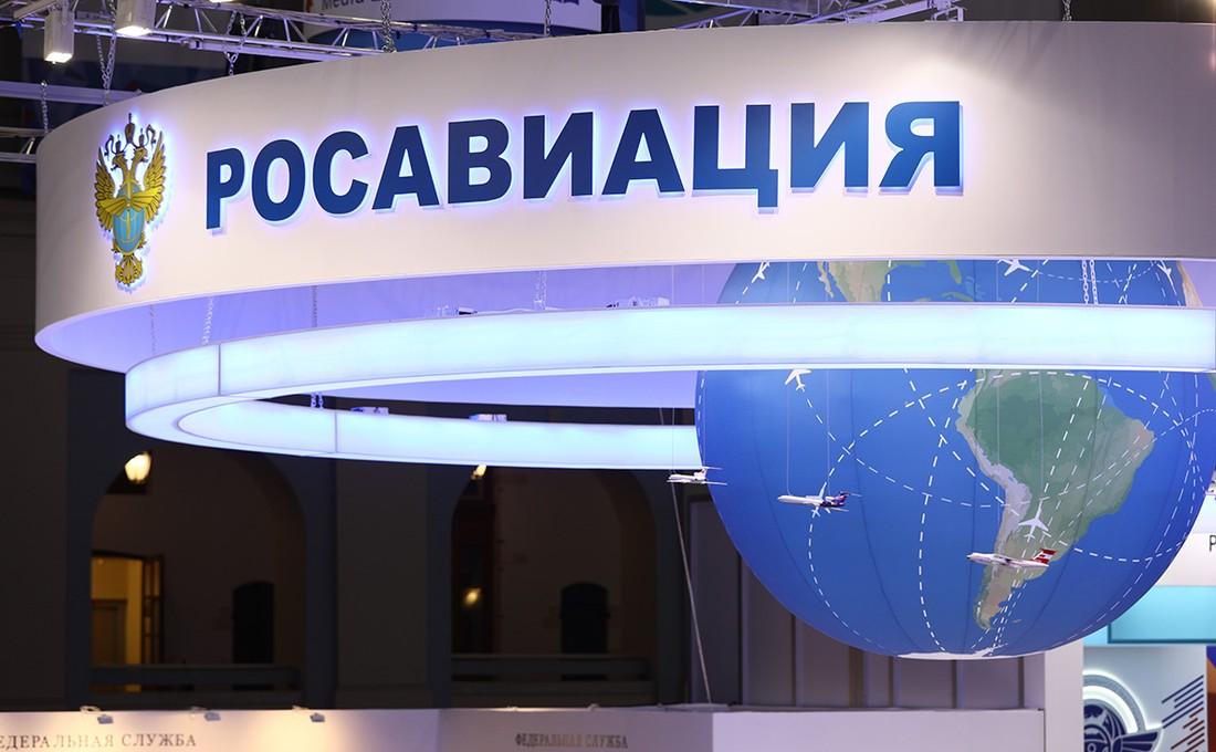 Прожекты Росавиации: надо увеличить пассажиропоток авиакомпаний в 2 раза - до 200 млн человек