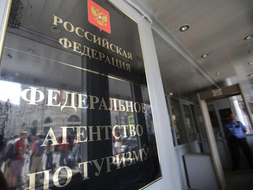 В первые дни апреля Ростуризм исключил из реестра сразу 11 туроператоров