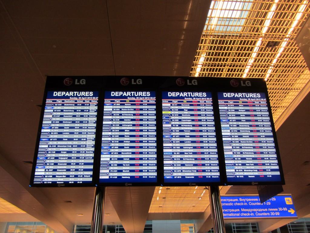 Туристов предупредили: 30 апреля станет самым загруженным днем в аэропортах МАУ