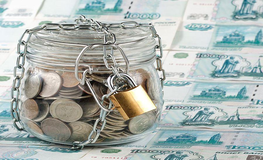 Ростуризм в 2020 году признает резервный фонд «Турпомощи» достаточным, если в 2019 году не будет выплат
